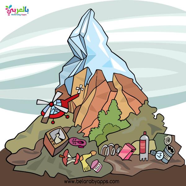رسومات عن اليوم العالمي للبيئة 2021