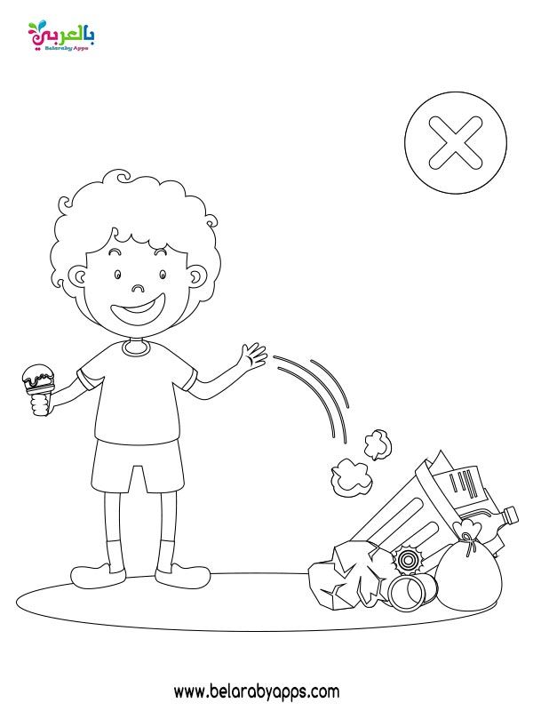 رسومات للتلوين عن تلوث البيئة