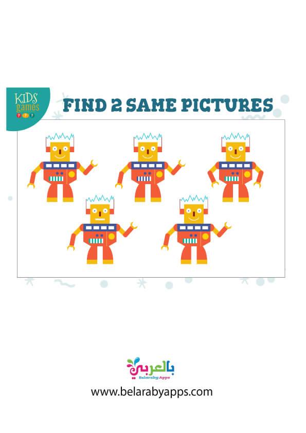 مسابقة لعبة الصور المتشابهة اون لاين للاطفال