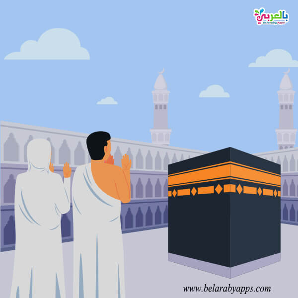 صور الكعبة المشرفة .. الاحرام - hajj background images