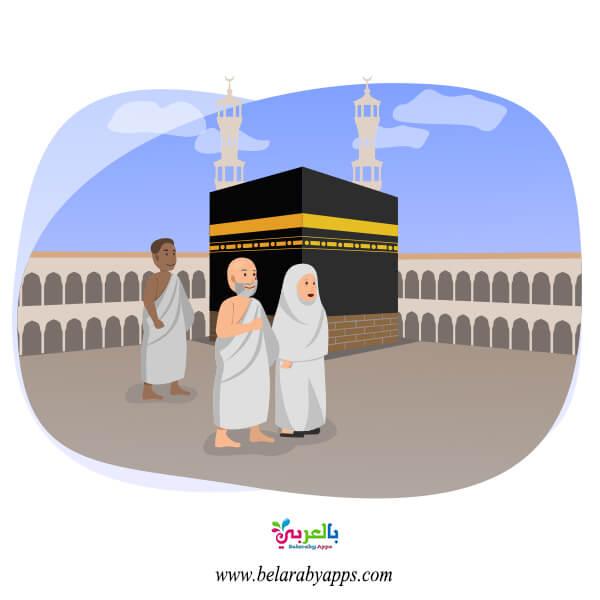خلفيات لحجاج بيت الله الحرام - hajj background images