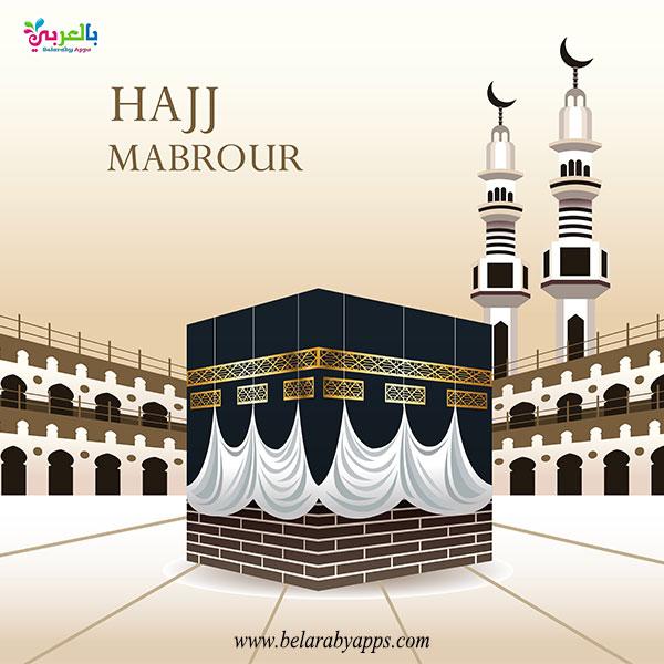 hajj background images
