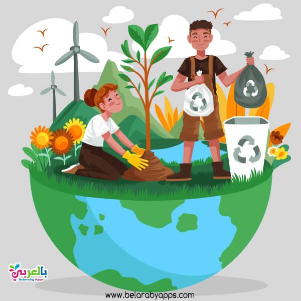 صور عن اليوم العالمي للبيئة