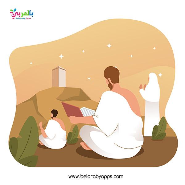 رسومات عن الحج .. جبل عرفات