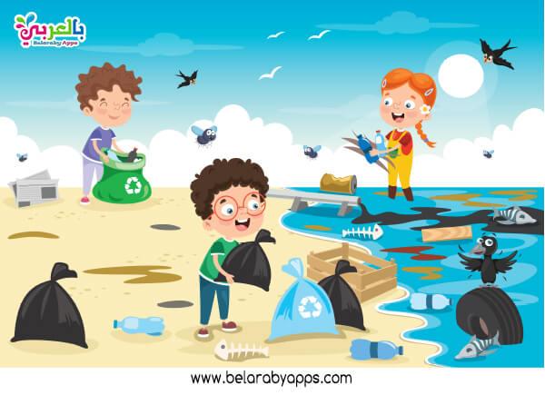صور ليوم البيئة العالمي للاطفال .. نظافة البيئة البحرية