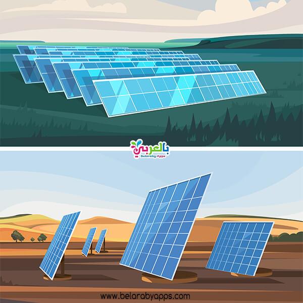 بالصور استخدامات الطاقة الشمسية لحماية البيئة