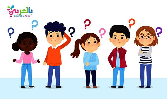 أسئلة سهلة للأطفال الصغار واجوبتها .. ألغاز وفوازير جديدة
