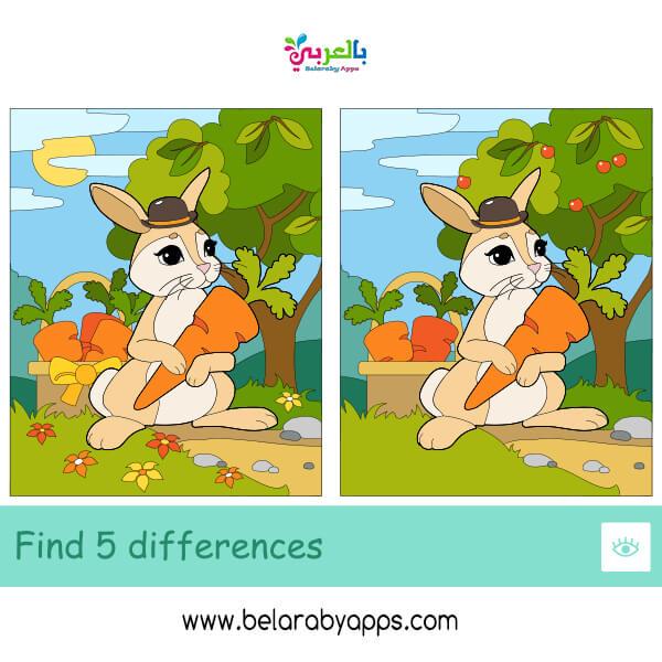 ألعاب تقوية الذاكرة للاطفال .. اوجد الاختلاف بين الصورتين