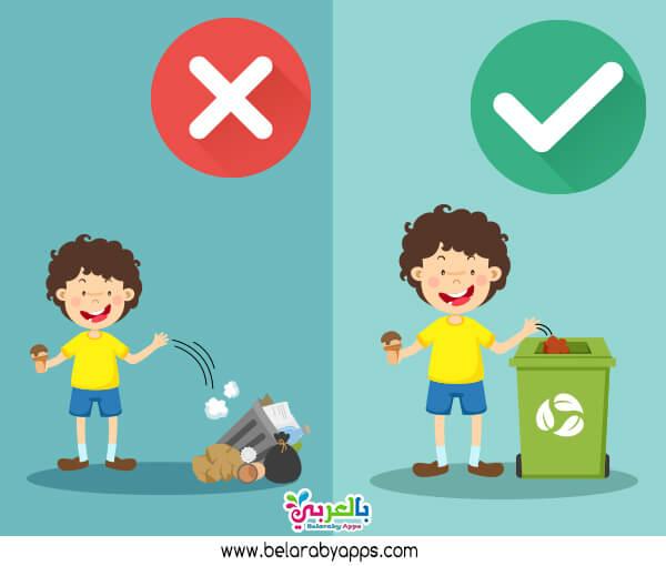 رسومات للحفاظ على البيئة للاطفال