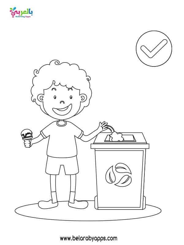 رسومات للتلوين للحفاظ على البيئة للاطفال