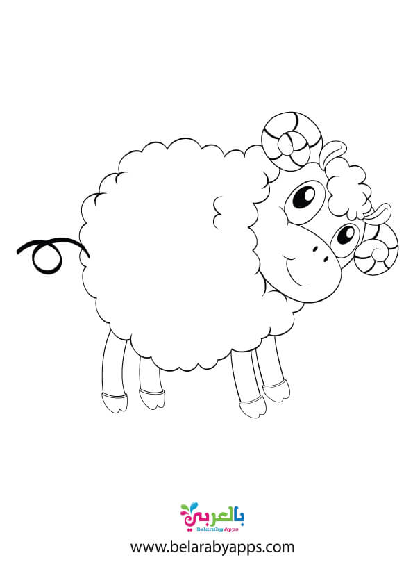 صور رسومات خروف عيد الاضحى للتلوين