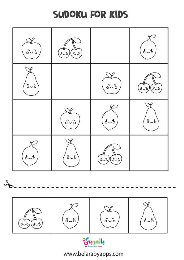 لعبة سودوكو للاطفال بالصور .. ألعاب تقوية الذاكرة للاطفال