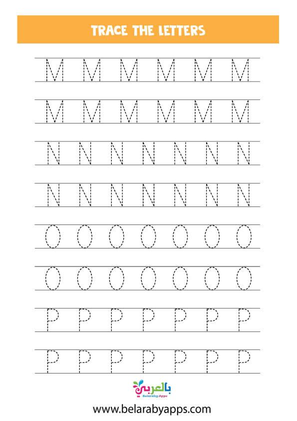 الحروف الانجليزية منقطة للاطفال