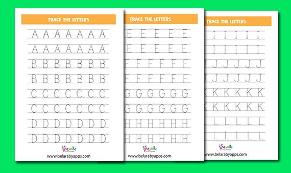 تحميل مجانًا .. اوراق عمل الحروف الانجليزية منقطة للاطفال pdf