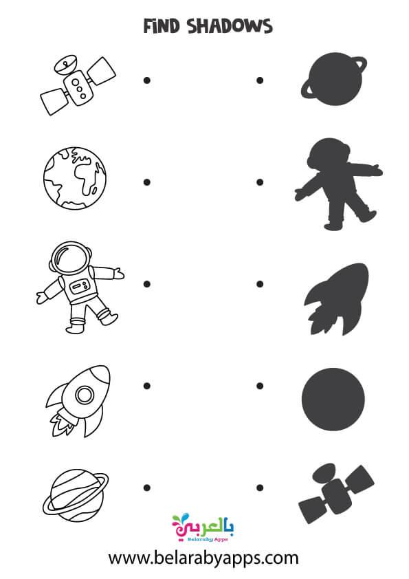 نشاط تطابق الظل للاطفال .. لعبة توصيل الظل المتشابه