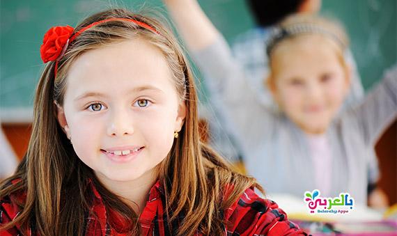 أنشطة للاطفال في أول يوم دراسي .. افكار ممتعة لاستقبال الطلاب