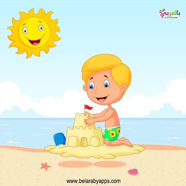 رسومات اطفال عن فصل الصيف