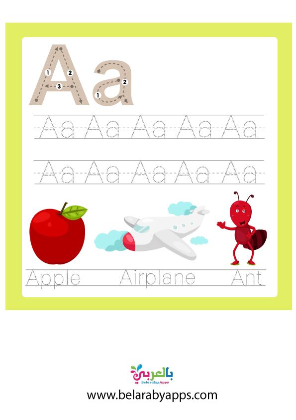 تعليم كتابة الحروف الانجليزية كبتل وسمول pdf