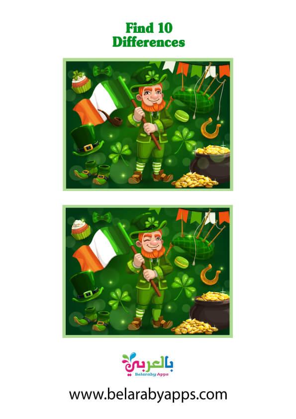 لعبة أوجد الإختلافات بين الصورتين للاطفال 2021