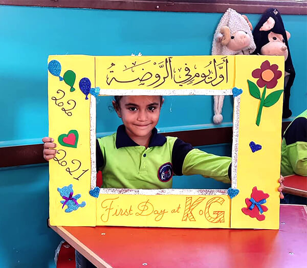 فريم تصوير للأطفال .. اطارات التصوير اول يوم مدرسة