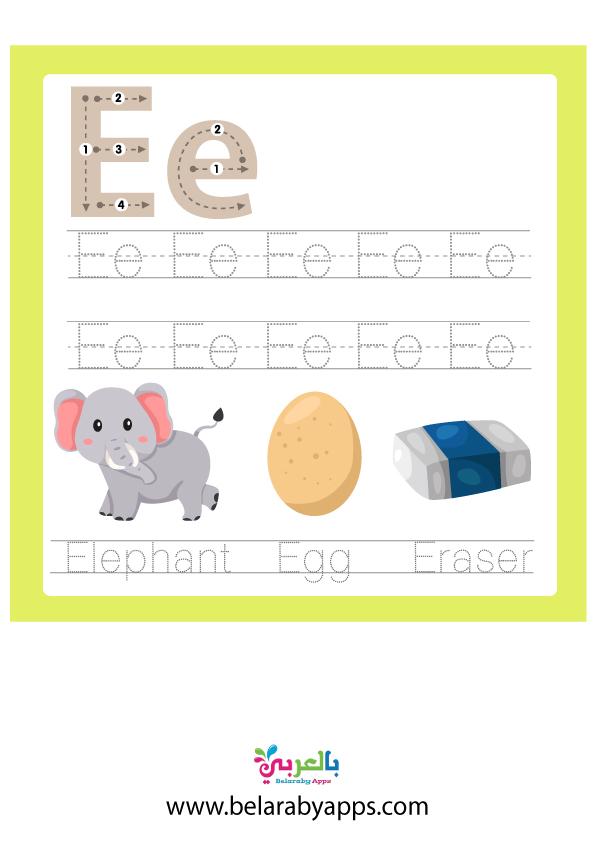 اوراق عمل حروف انجليزي رياض اطفال