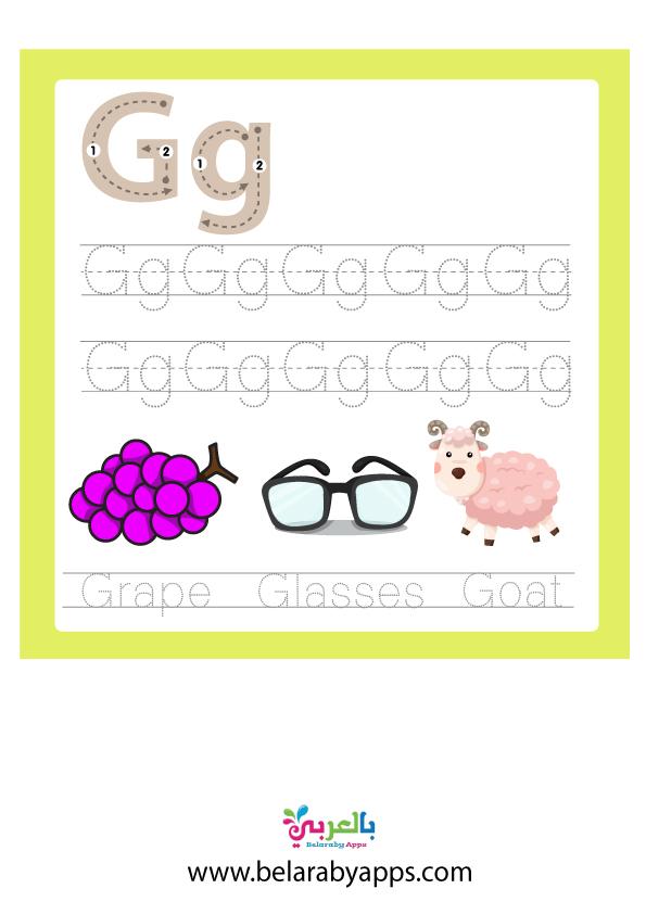 تعليم كتابة الحروف العربية للأطفال بالنقاط كبتل وسمول PDF