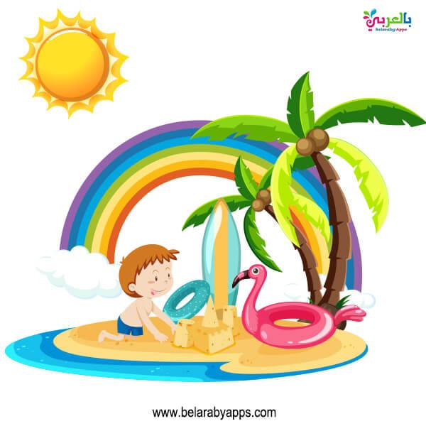 صور ورسومات ملونة عن الصيف