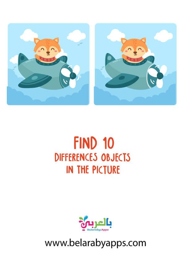 العاب اكتشاف الفرق بين الصورتين صعبة للاذكياء