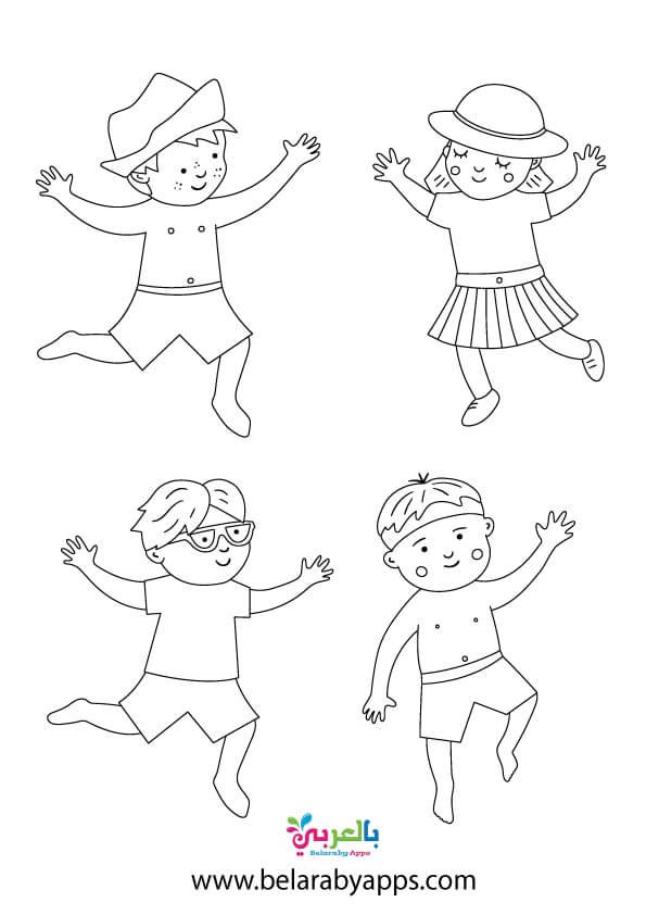 رسم اطفال مفرعة للتلوين .. ملابس بحر للتلوين