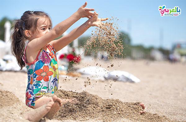 العاب حركية وحدة الرمل مرحلة رياض الأطفال
