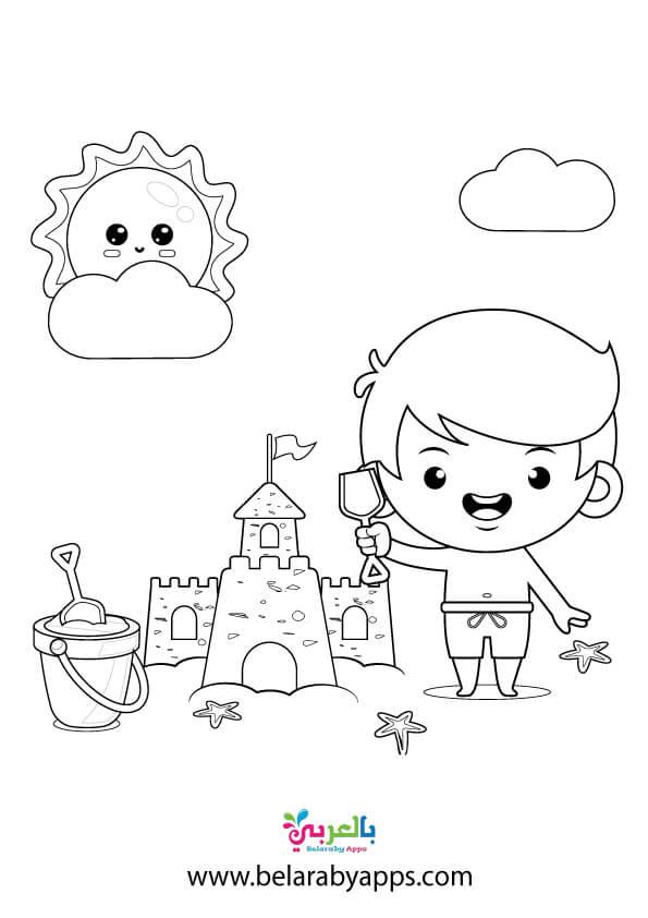 صور فصل الصيف لتعليم الاطفال التلوين