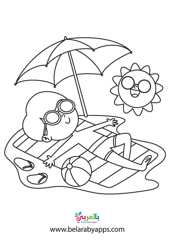 اجمل رسومات تلوين فصل الصيف والبحر للاطفال pdf