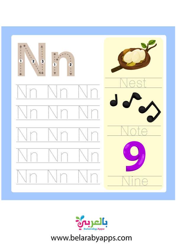 تعليم الحروف الانجليزية بطريقة سهلة بالصور