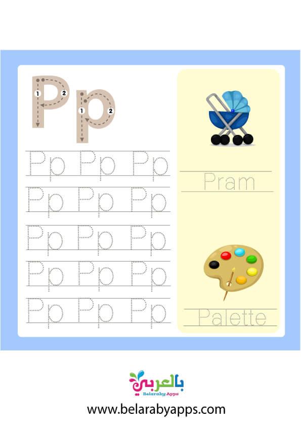 كراسة لتعليم الحروف الانجليزية منقطة للأطفال جاهزة للطباعة