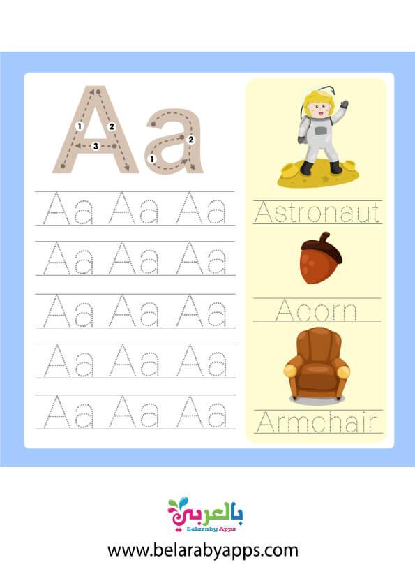 تعليم كتابة الحروف الانجليزية كبتل وسمول pdf - كراسة الحروف الانجليزية منقطة للاطفال