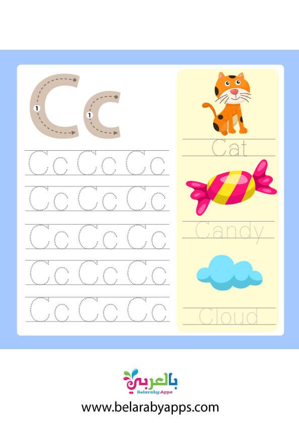كراسة الحروف الانجليزية منقطة للاطفال