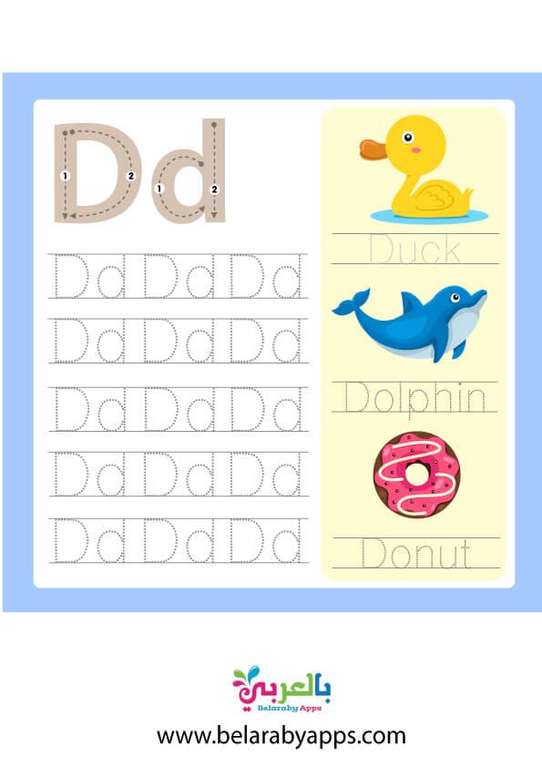 تعليم كتابة الحروف انجليزي للأطفال بالنقاط كبتل وسمول PDF
