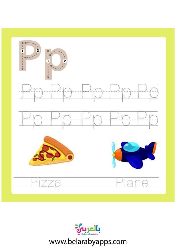 تمارين على الحروف الإنجليزية لرياض الاطفال PDF