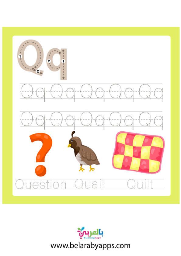 أوراق عمل للاطفال لتعليم الحروف وكتابتها